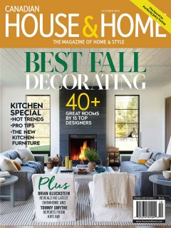 Canadian House and Home - October 2018 Cover