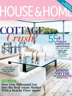 July 2019 House & Home